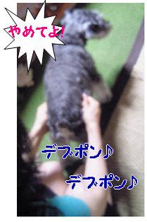 発覚.jpg