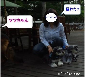 軽井沢4.jpg