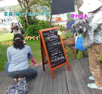 野尻湖29.jpg