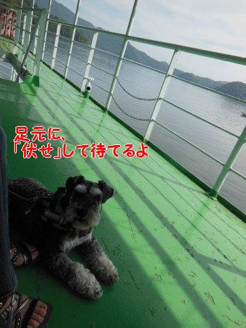 野尻湖1.jpg