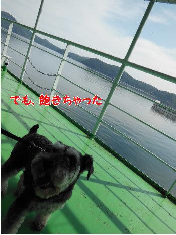 野尻湖2.jpg